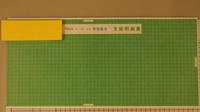 DSC05880.JPGのサムネイル画像