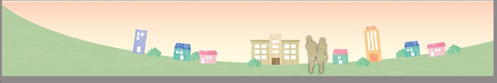 宇都宮市の共生会が考える地域包括ケアの概念