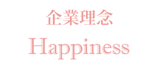 happiness_p.jpg